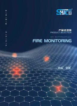 上海裕丞科技产品画册2019.8月 电子书制作平台