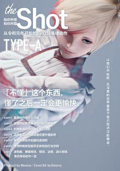 從令和元年開始的Gpose使用教程typeA中文版twi@Momoe(壓縮版) 電子書制作平臺