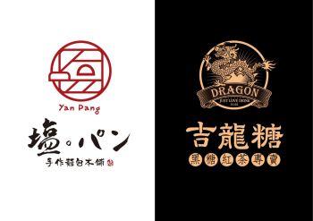 吉龙糖饮品店/塩胖烘焙店电子宣传册