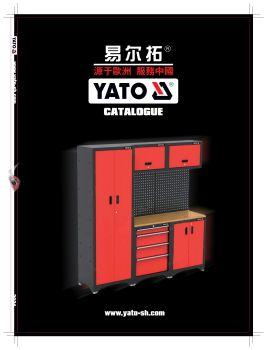 2021 YATO易尔拓中文样本 电子书制作软件