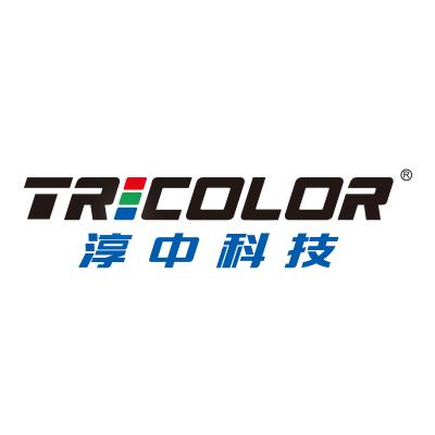 淳中科技 电子书制作软件