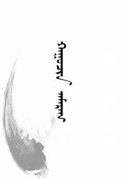 旧情-Huuchin amrag
