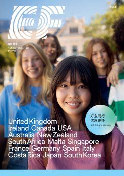 2018海外游学课程