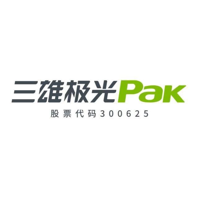 三雄极光Pak 电子书制作软件
