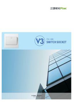 V3画册-2019 电子书制作软件