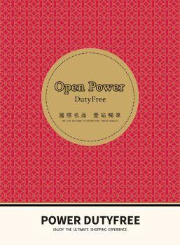 OpenPower DFS 电子书制作软件