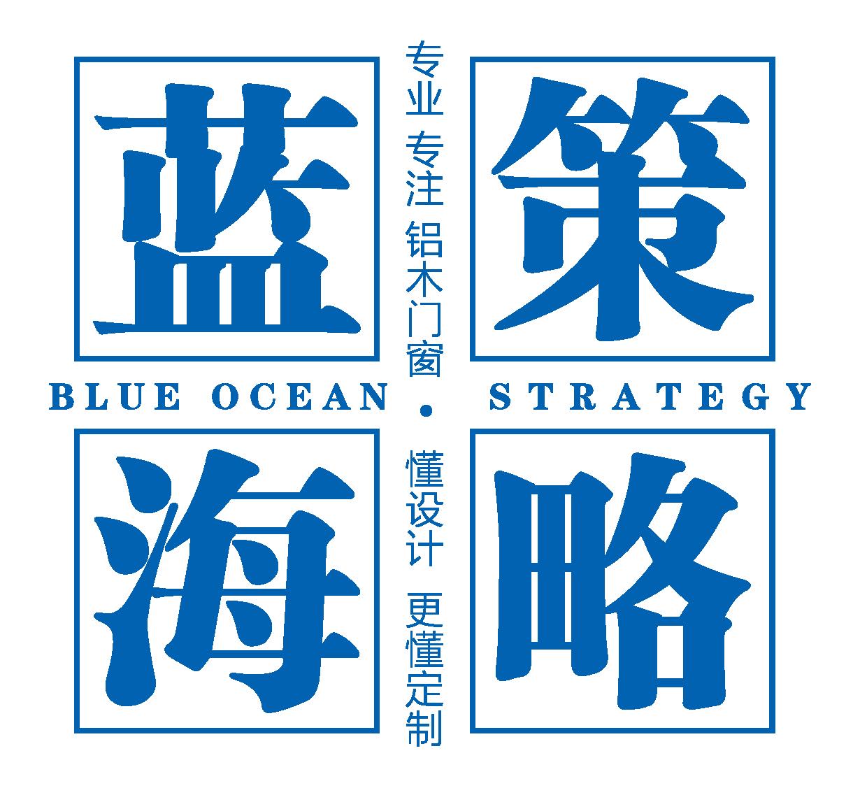蓝海策略广告