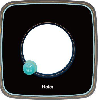 海尔中央空调智能家居-星盒APP