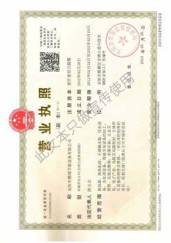 安阳腾瑞节能设备有限公司资质文件电子画册
