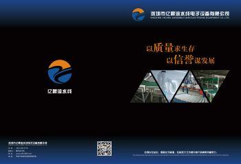 亿晨流水线(1) 电子书制作平台