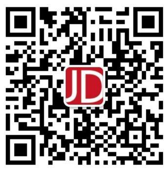 京东来客投放平台广告开户合作电子宣传册