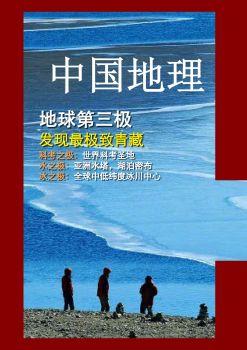 08冯楠楠,在线电子相册,杂志阅读发布