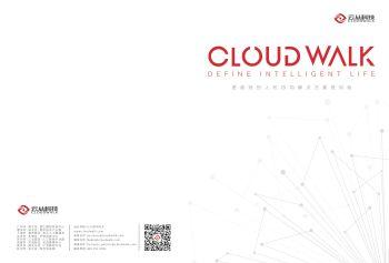 云从科技企业宣传册 电子杂志制作软件