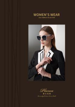 2021春夏女裝畫冊 電子書制作軟件