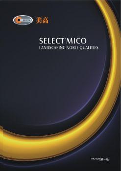 美高清洁设备科技有限公司产品图册2020年第一版