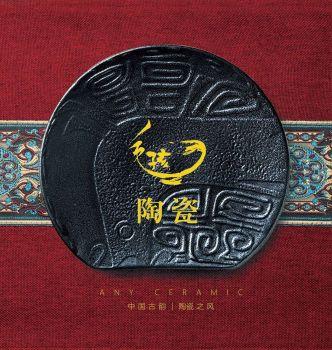毛孩陶瓷產品圖冊