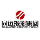 同远摄影集团QQbaby 电子书制作软件