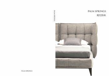 PALM SPRINGS现代极简特辑 电子杂志制作软件