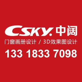 2569170995 电子书制作软件