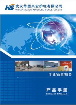 施涛1,电子画册,在线样本阅读发布