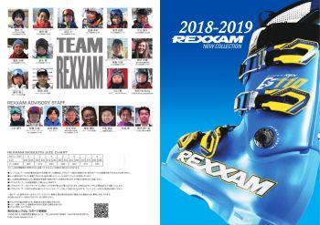 18-19REXXAM雷克斯牧双板滑雪鞋鞋电子画册