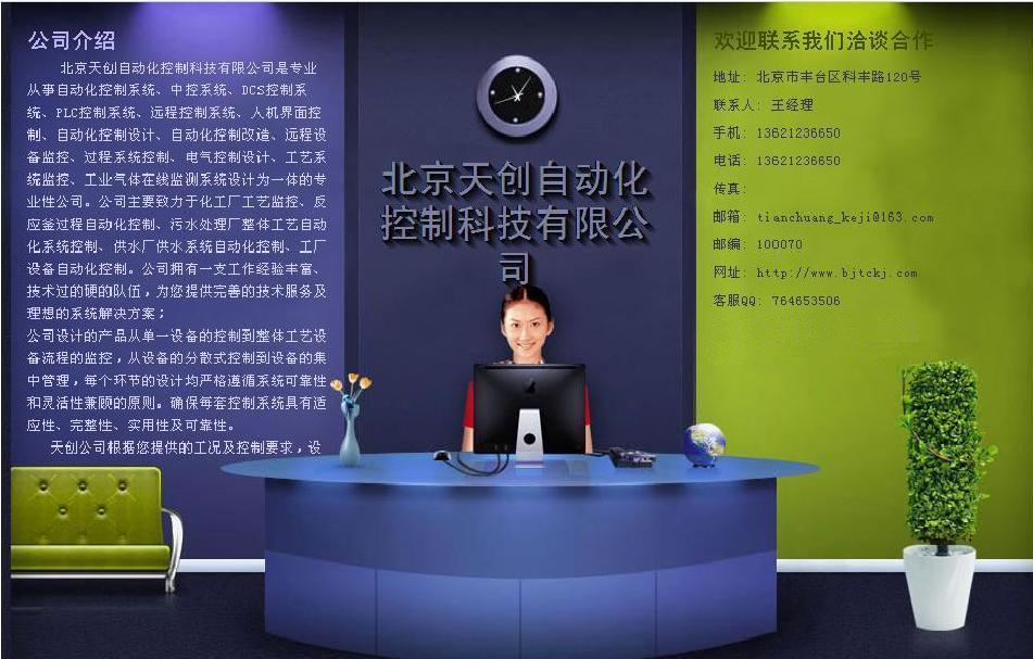 自动化控制设计师 电子书制作软件