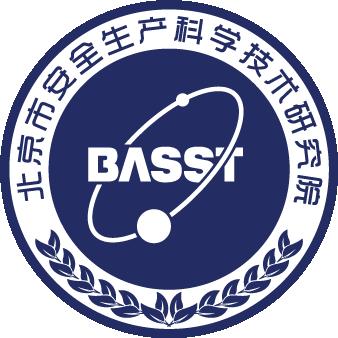 北京市安全生产科学技术研究院 电子书制作软件