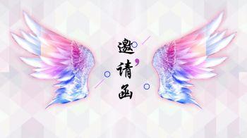 童睿文化艺术中心零基础暑期班汇报演出