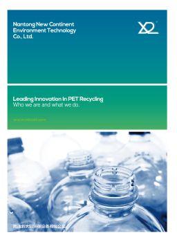 NTNCET PET Recycling 电子杂志制作平台