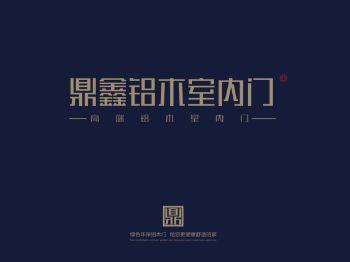 鼎鑫铝木门电子画册