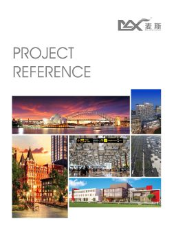Max Project Catalogue 2020 电子书制作平台