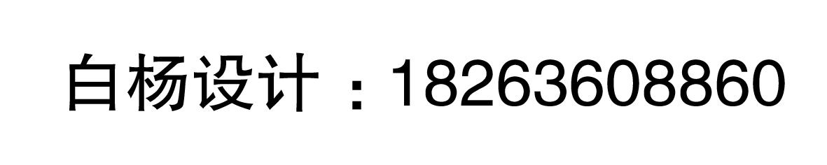 8860 电子书制作软件