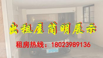 20200728   出租屋简明展示电子杂志