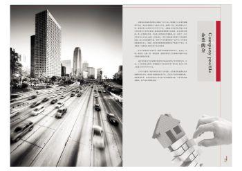 亚合智能环保门电子画册