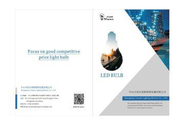 中山市优尔美斯照明电器有限公司电子画册
