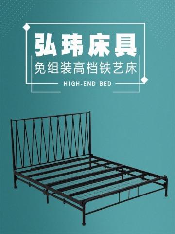 弘玮床具产品册 电子书制作软件