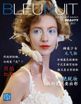 深蓝彩妆时尚杂志