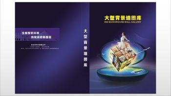 广东集成墙板生产厂家之大型背景墙系列宣传画册