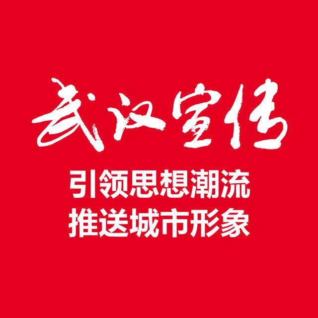 武漢宣傳 電子書制作軟件