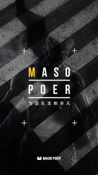 马索伯尔MasoPoer春夏款画册_复制