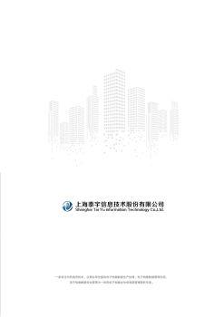 电子档案全生命周期管理服务专家 电子书制作软件