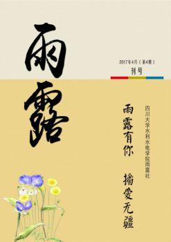 杂志(犹伟)