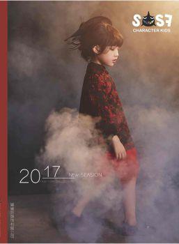 鲨鲨舫2017冬季新品画册,多媒体画册,刊物阅读发布