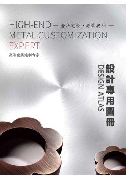 金伯利不銹鋼-電子圖冊 電子書制作軟件