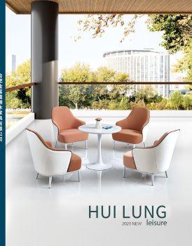 徽隆-时尚软包系列宣传画册 电子书制作软件