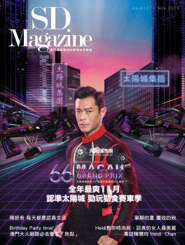 issue_127 电子杂志制作平台