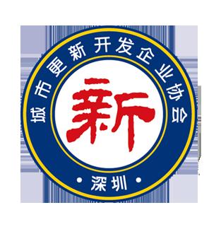 深圳市城市更新协会 电子书制作软件