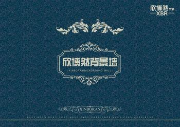 欣博然背景墙,在线数字出版平台
