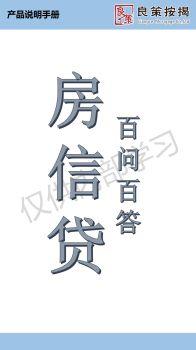 中信房信贷2018.03.05,在线电子杂志,期刊,报刊