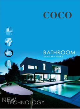 COCO衛浴電子畫冊 電子書制作軟件